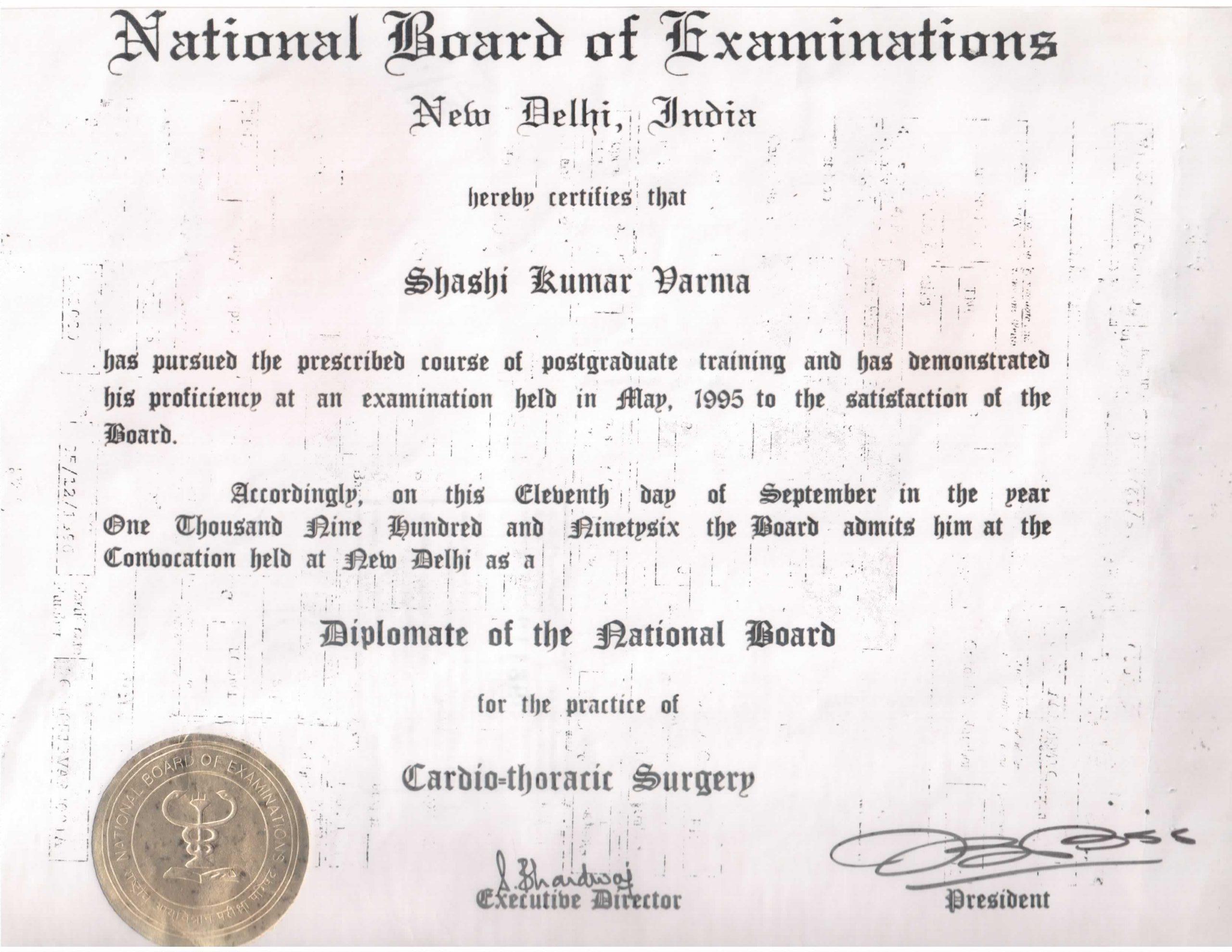 SK Varma (DNB Certificate)
